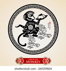 Chinese zodiac: monkey .Translation of small text: 2016 year of the monkey