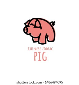 chinese zodiac or shio pig logo design in flat style template for all media