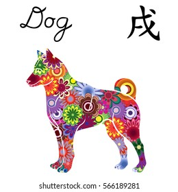 Chinese Zodiac Sign Dog, Fixed Element Earth, symbol of New Year on the Eastern calendar, hand drawn vector stencil with colorful flowers isolated on a white background