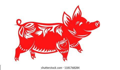Chinese Zodiac Sign for New Year, Floral Ornamental Pig Isolated - Illustration Vector