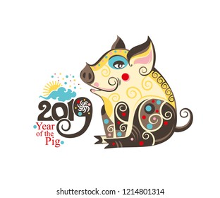 Chinese Zodiac Sign Pig 2019. Happy Chinese New Year 2019 year of the pig.