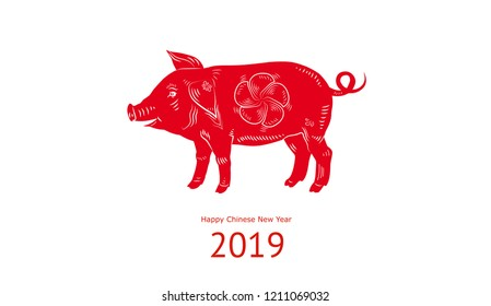 Chinese Zodiac Sign Year of Pig, Happy Chinese New Year 2019 year of the pig. Vector illustration