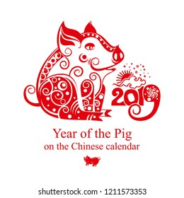 Chinese Zodiac Sign Year of Pig. Red pig 2019. New Year's decor greeting card. Happy Chinese New Year 2019 year of the pig.