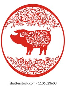 Chinese Zodiac Sign Year of Pig,Red paper cut pig.