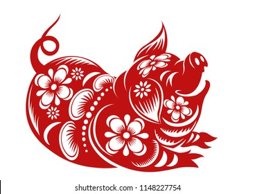 Year Of The Pig Images Stock Photos Vectors Shutterstock