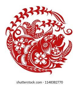 Chinese Zodiac Sign Year of Pig,Red paper cut pig,Happy Chinese New Year 2019 year of the pig
