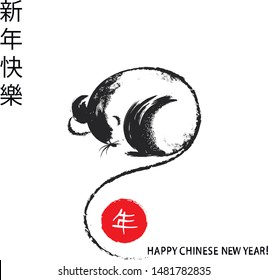 Chinese Zodiac Sign Year of Rat,Happy Chinese New Year 2020 year of the rat (Chinese translation: Zodiac rat,Happy Chinese New Year)