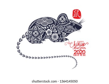 Chinese Zodiac Sign Year of Rat,Red paper cut rat. Happy Chinese New Year 2020 year of the rat (Hieroglyph translation mouse)