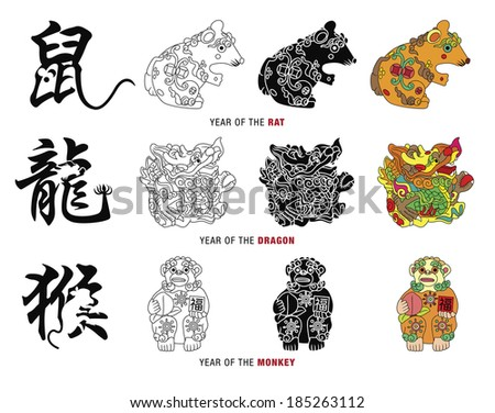 1c7bea0f6 Chinese zodiac signs design: year of the rat, year of the dragon, year of  the monkey. - Vector