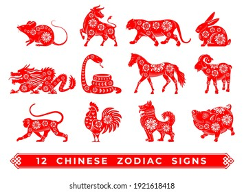 Chinese zodiac signs set. Set consists of silhouette of animals, painted in chinese graphic style with floral ornate. Vector illustration.