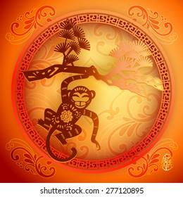 Chinese zodiac year of the monkey design .Translation of icon : Monkey