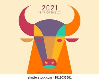 Chinese Todiac-Ox、Year of the Oxの漫画の画像デザイン、Cartoon Oxの画像デザイン