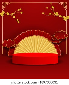 Chineses theme product display podium. Design with Chinese fan and tree on red background for brochure, banner, poster. Vector. illustration.