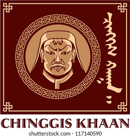 Chinggis Khaan - Mongolian Emperor