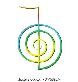 Cho-Ku-Rei - Reiki Symbol