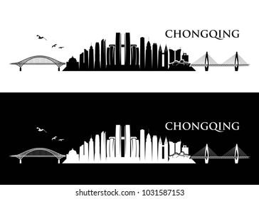 Chongqing skyline - China - vector illustration
