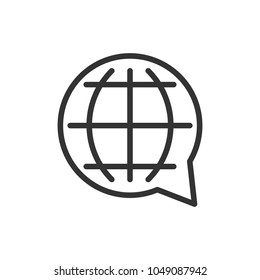 Choose or change language icon. Vector illustration. Business concept globe world communication pictogram.