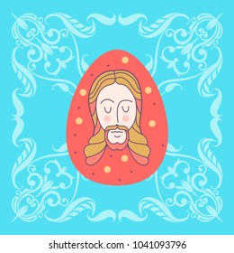 Christ is risen!  Easter vector illustration. Pascaline egg with the image of Jesus.