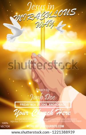 Christian Poster Template Invitation Religious Flyer Stock Vector