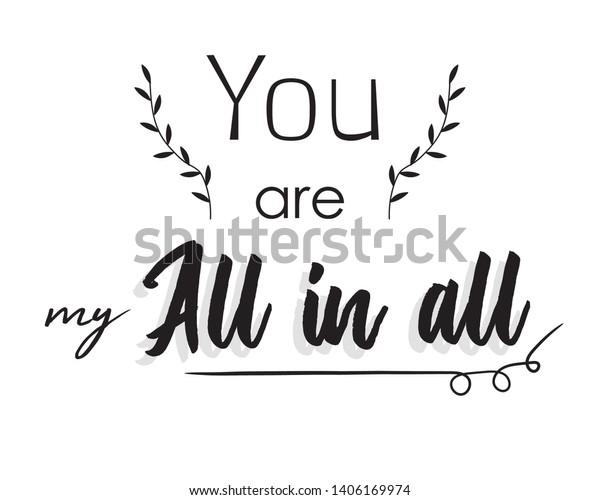 Christian Song Lyrics You My All Stock Vector (Royalty Free