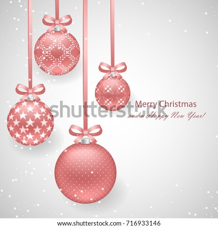 Christmas Background Pink Pearl Decorative Balls Stock Vector Awesome Pearl Balls Decoration