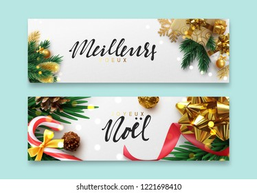 Christmas banner, Xmas festive decoration. Horizontal christmas posters, cards, headers website. Sparkling lights garland with gifts box and golden tinsel.