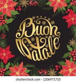 Christmas Buon Natale invitation,design template,party flyer,ticket .Vector. Italian Merry Christmas handwriting lettering. Vintage background,plant decor. llustartion