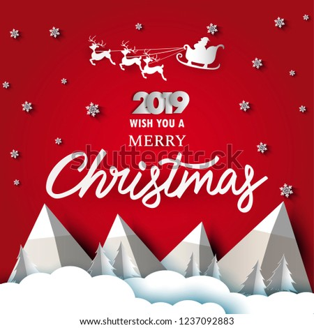 christmas card for 2019 new year and christmas vector image red background winter