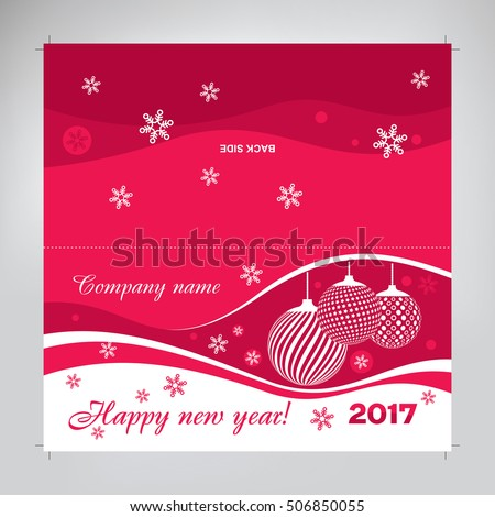 Christmas Card Design New Year 2017 Stock Vector Royalty Free