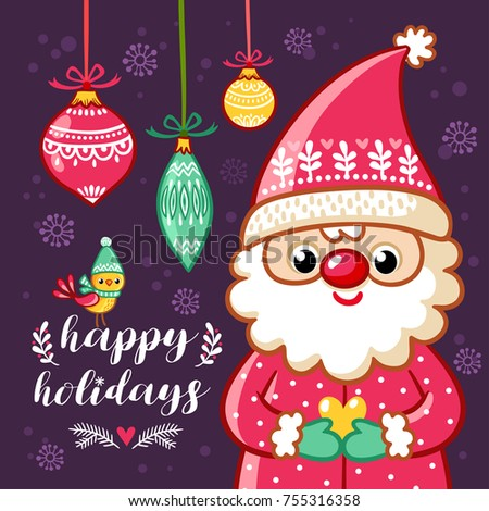 christmas card with santa claus and christmas decorations cute vector illustration on a christmas theme