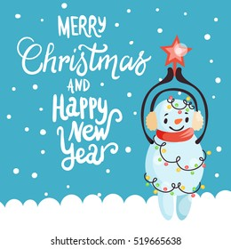 Christmas card with snowman, Christmas tree in snow drifts and congratulations