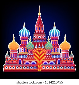 Christmas cartoon illustration from Nutcracker's story. Beautiful Cathedral in russian style for fairy tale. Vector illustration.