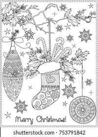 Royalty Free Christmas Coloring Page Stock Images Photos Vectors