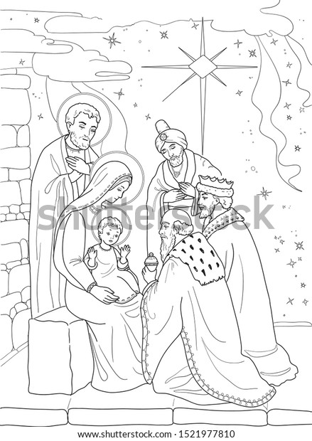 Nativity Coloring Page; Mary, Joseph and Baby Jesus in a Stained ... | 620x439