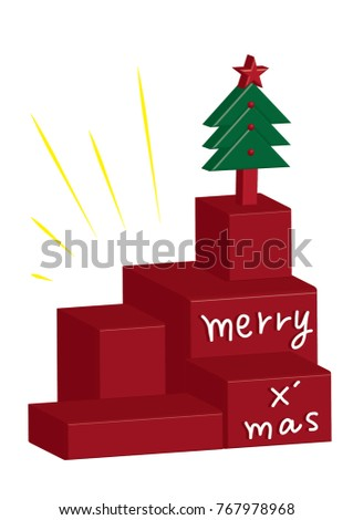 Christmas Display Box Layers 3 D Style Stock Vector Royalty Free