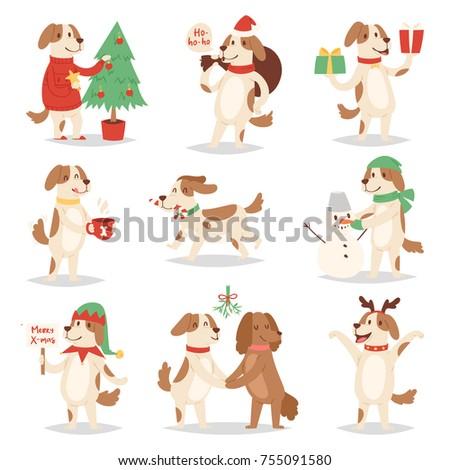 Christmas Dog Vector Cute Cartoon 2018 Stock Vector (Royalty Free ...