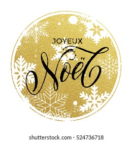 Christmas in France Joyeux Noel decorative vector greeting. French Christmas decoration background pattern of winter golden and silver crystal ornaments. Merry Christmas calligraphy lettering