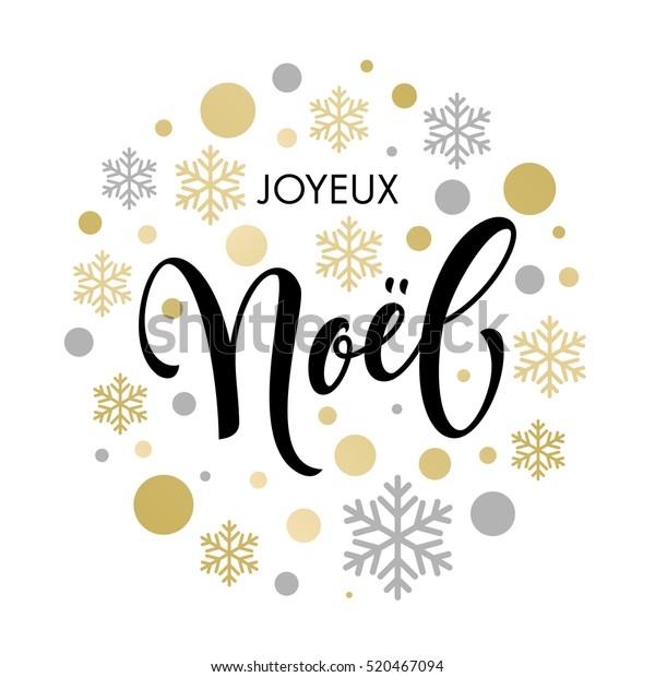 Joyeux Noel Clipart.Christmas French Greeting Joyeux Noel Card Stock Vector