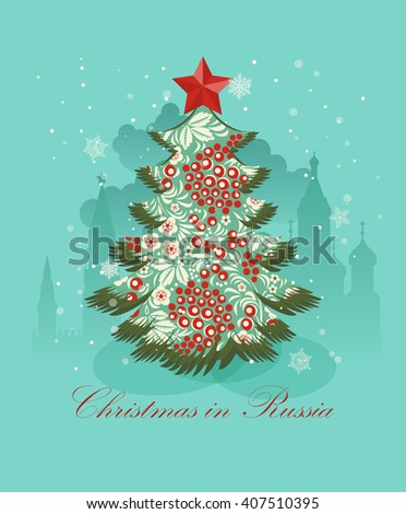 christmas greeting card russian christmas tree stock vector royalty