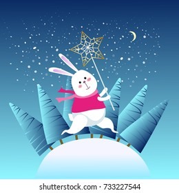 Christmas greeting card with white rabbit wishing merry christmas.Christmas greeting card with bunny, fir trees and snowflakes. Vector illustration.