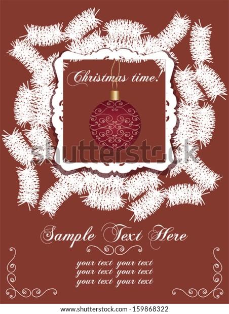 Christmas Invitation Card White Pine Branch Stock Vector (Royalty ...