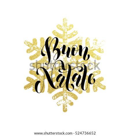 Buon Natale Glitter.Christmas Italy Buon Natale Golden Italian Stock Vector Royalty