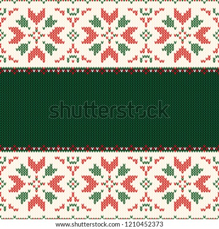 Christmas Knitted Pattern Winter Geometric Seamless Stock Vector