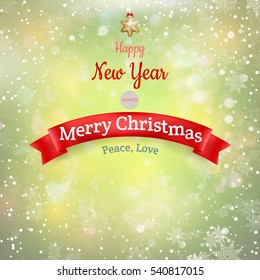 Christmas landscape Poster. EPS 10 vector file included