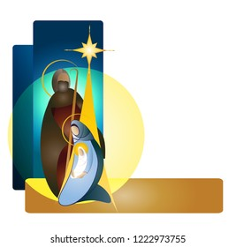 Christmas nativity scene - Joseph Mary and baby Jesus. Vector color illustration with copy space for text.