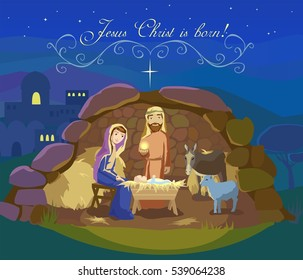 Christmas nativity scene. Vector