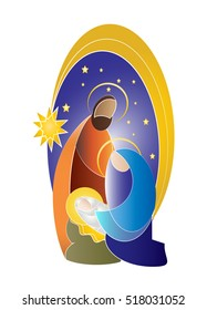 Christmas nativity simple color vector illustration - Holy family Mary Joseph and baby Jesus