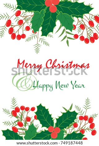 Christmas New Year Card Flower Leaf Stock Vector (Royalty Free ...