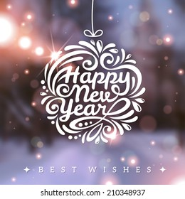 Christmas and New Year greeting card. Vector illustration. Blurred background. Snowy evening street with lights. Wallpaper.