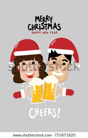 christmas party invitation card friends beer stock vector royalty